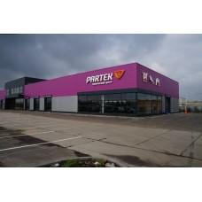 Мультибрендовый автомобильный технический центр PARTEK - г.Тольятти
