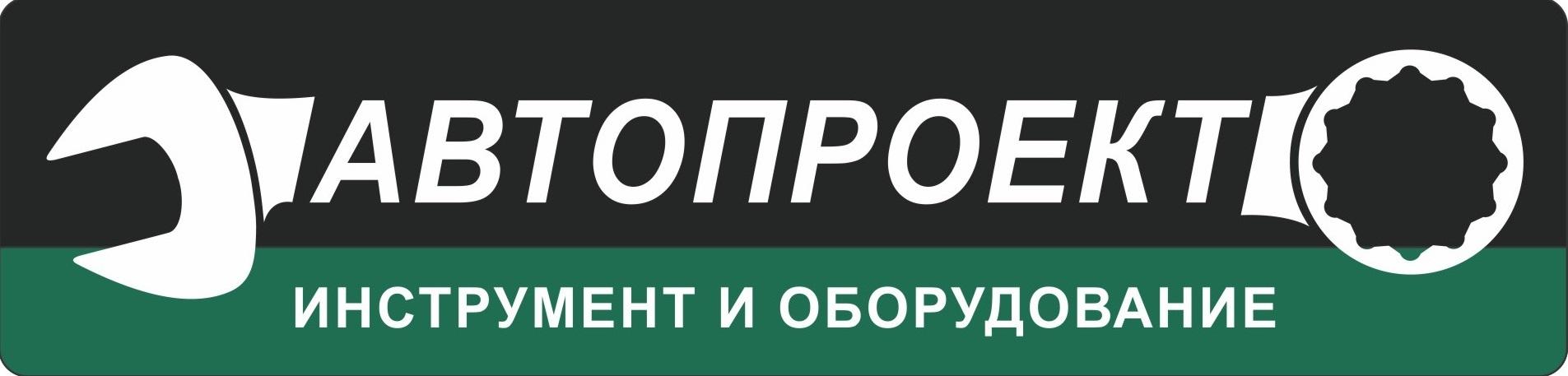 "ООО ""АВТОПРОЕКТ"""